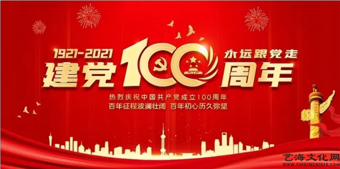 QQ图片20210618190408