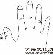 640 (5)_看图王