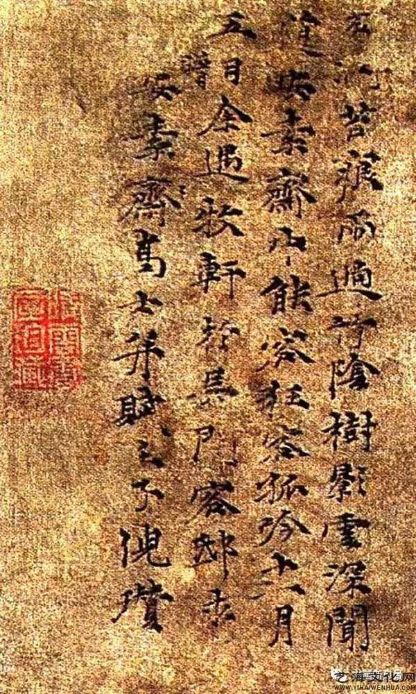 640 (6)_看图王