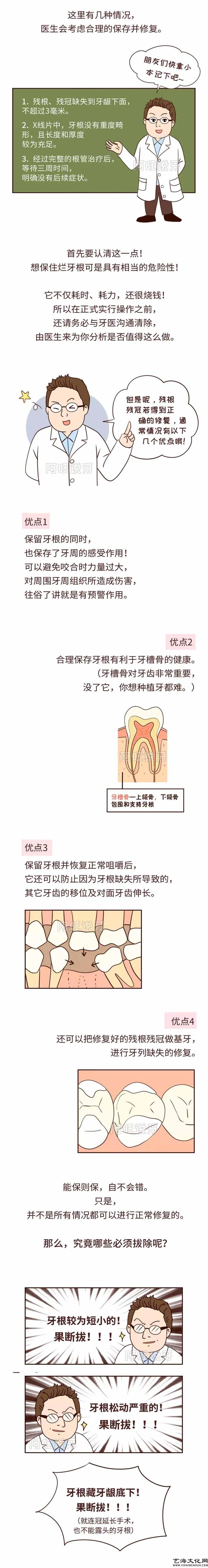 640 (2)_看图王