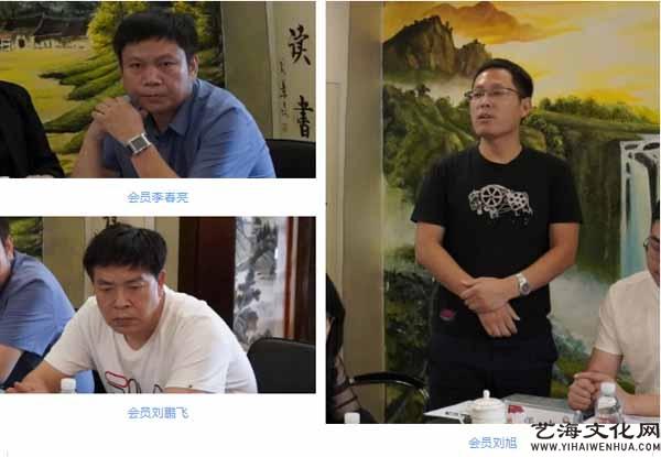 QQ图片20210913204715_看图王